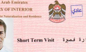 Dubai Visa Service Short Term Visit Visa Business Visa And