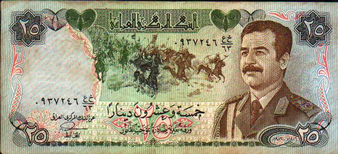 Old Iraqi Dinar For collection