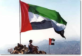 UAE Flag - Hajar Mountains