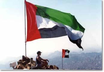 UAE Flag - Hajar Mountains
