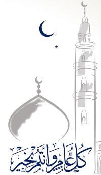 Ramadan Careem